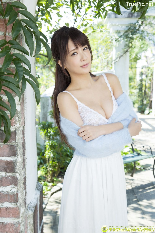 Image Japanese Model - Mai Kamuro - Beautiful Photo Jacket - TruePic.net - Picture-4