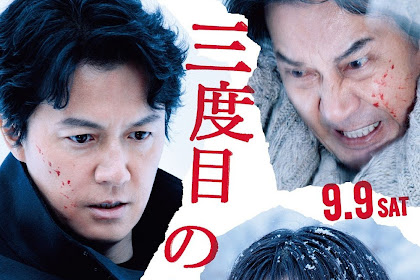Sinopsis The Third Murder (2017) - Film Jepang
