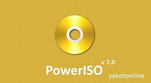 تحميل برنامج PowerISO + التفعيل 2019