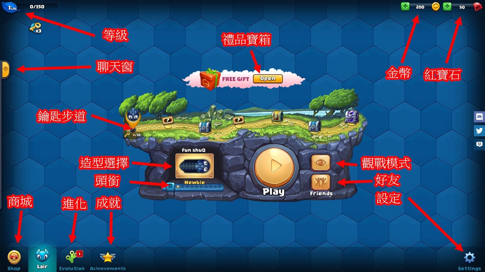 Fun薯瘋: 如何玩【littlebigsnake.io】貪食蛇 - 快速上手介面攻略!