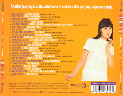 Nippon Girls 2 Japanese Pop, Beat & Rock n Roll 1965-70