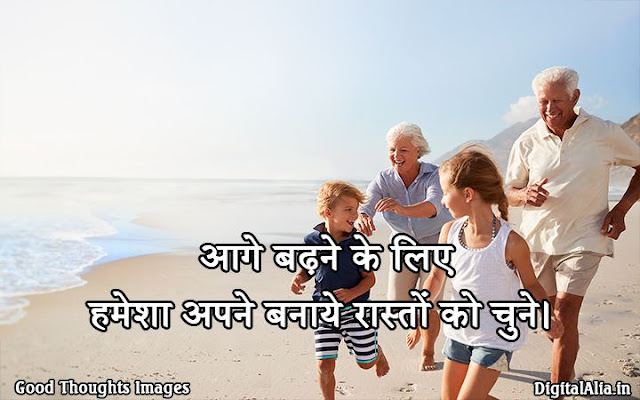 beautiful images with quotes in hindi