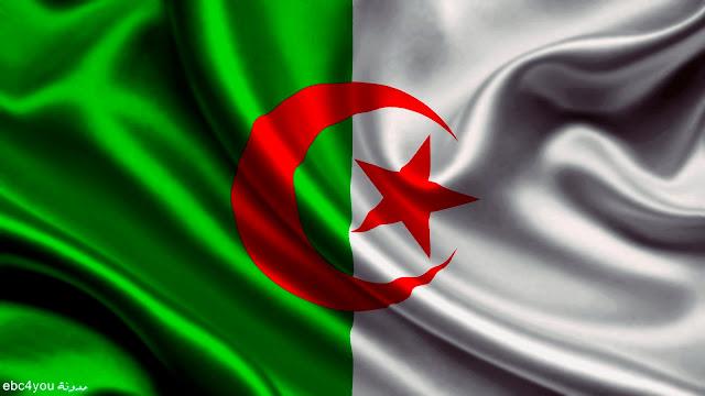 إكتشف أفضل دول العالم من حيث المعيشة من بينها الجـزائر - مدونة الأهراس