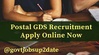 Postal gds recruitment