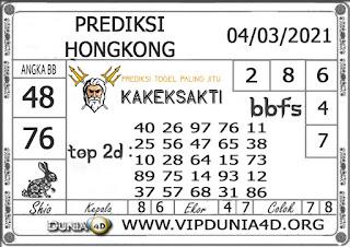 Prediksi Togel HONGKONG DUNIA4D 04 MARET 2021