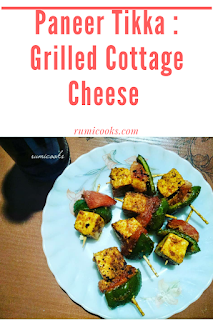 Paneer Tikka (Grilled Cottage Cheese)
