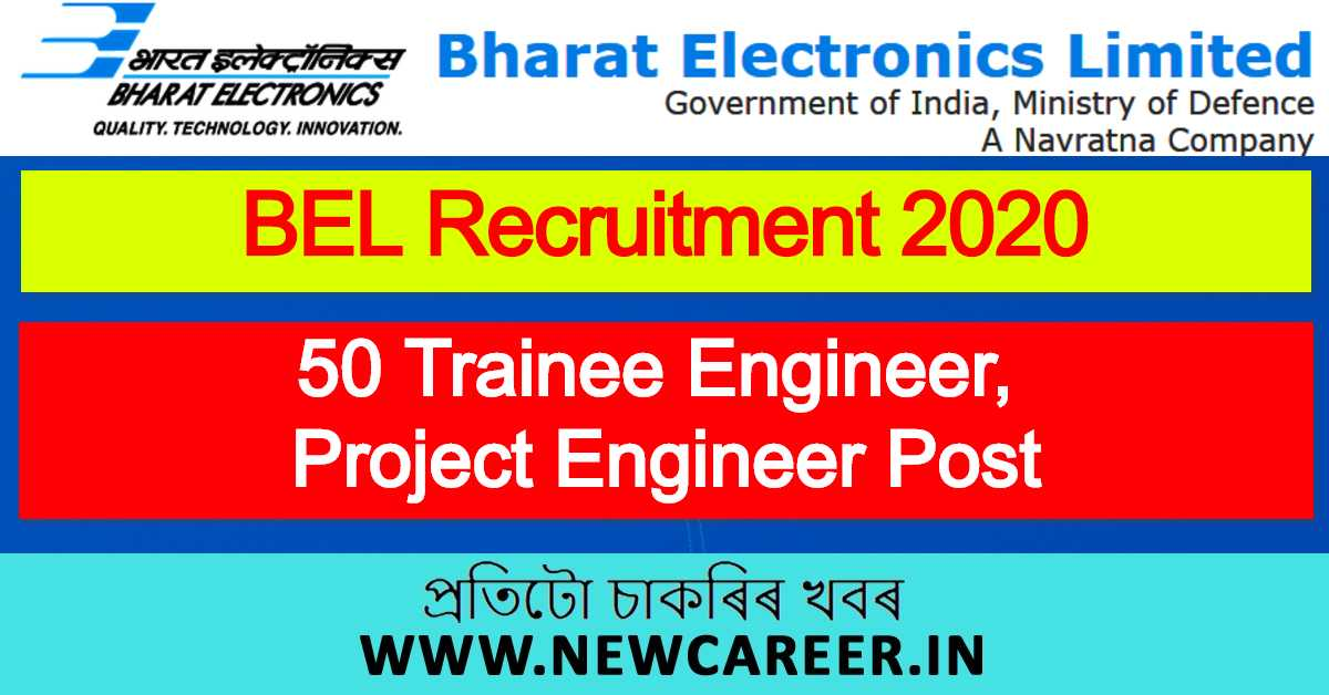 Bharat Electronics Limited Recruitment 2020: Apply Online for 50 Trainee Engineer, Project Engineer Post