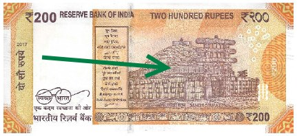 200-rupee-indian-currency-note