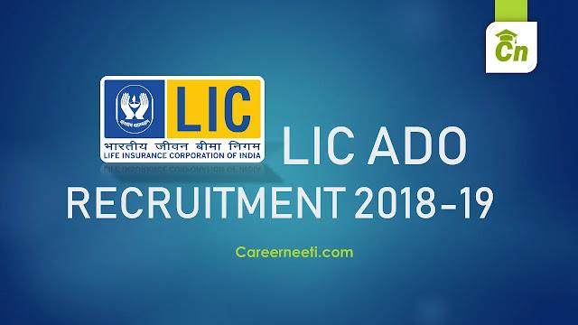 LIC ADO Recruitment  1018-19, LIC Logo, Careerneeti.com, Cn, Blue Image