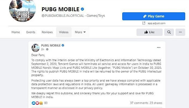 PUBG Mobile shut down all servers in India from 30th October, 2020