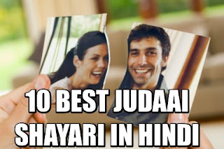 Impress Her In Just 5 Minutes With This Judaai Shayari
