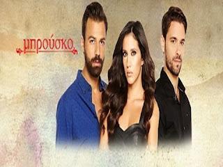 Mproysko-o-Manoysos-synergazetai-me-tin-Xrysanthi-gia-na-katastrepsei-ton-Diamanti