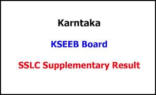 Karnataka SSLC Supplementary Results