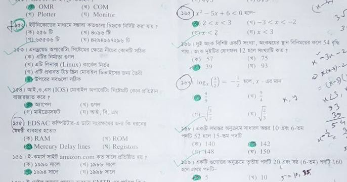 Question solution of 37 BCS Preliminary exam 2016 ~ All
