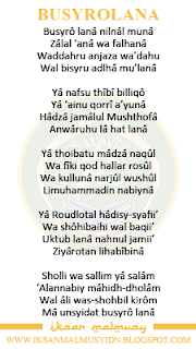 teks arab dan latin busyro lana nilnal muna