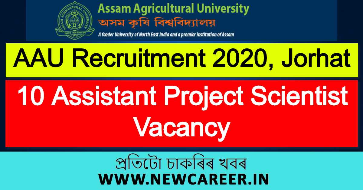 AAU Recruitment 2020, Jorhat : Apply For 10 Assistant Project Scientist Vacancy