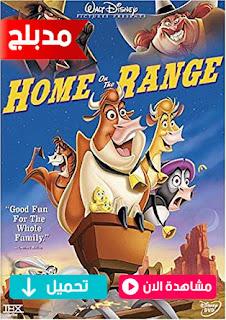 مشاهدة وتحميل فيلم مزرعة في خطر Home On The Range 2004 مدبلج عربي