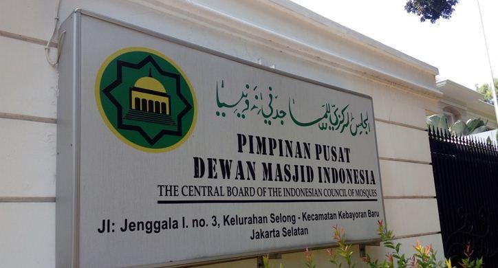 Dewan Masjid Indonesia (DMI)