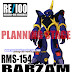"RE/100 RMS-154 Barzam [PLANNING STAGE]  ""56th All Japan Hobby Show 2016 REBORN SERIES CANDIDATE"""