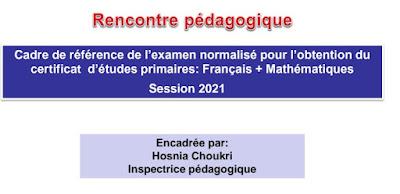 Le cadre référentiel de CE6 français et mathématiques