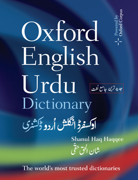 For oxford dictionary to english windows xp free download english
