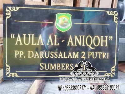 Peresmian Gedung Marmer Granit, Prasasti Granit Tulungagung, Prasasti PNPM Murah