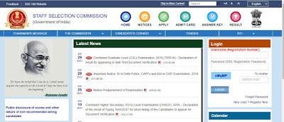 UP Police Jail Warden & Fireman Post Final Result 2021 Download