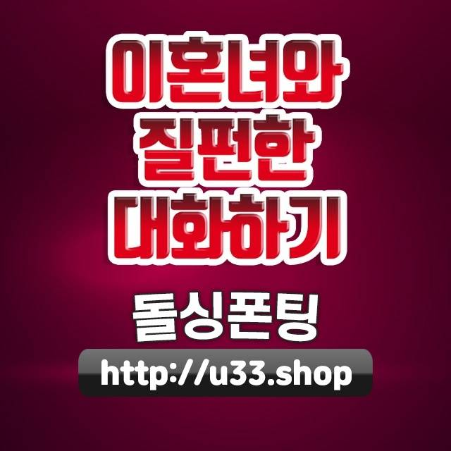 대천3동삼각김밥