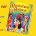 Ponniyin Selvan Story PDF Tamil [Ponniyin Selvan PDF]