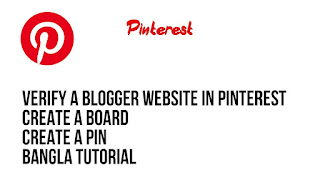 Create a board and a pin on Pinterest