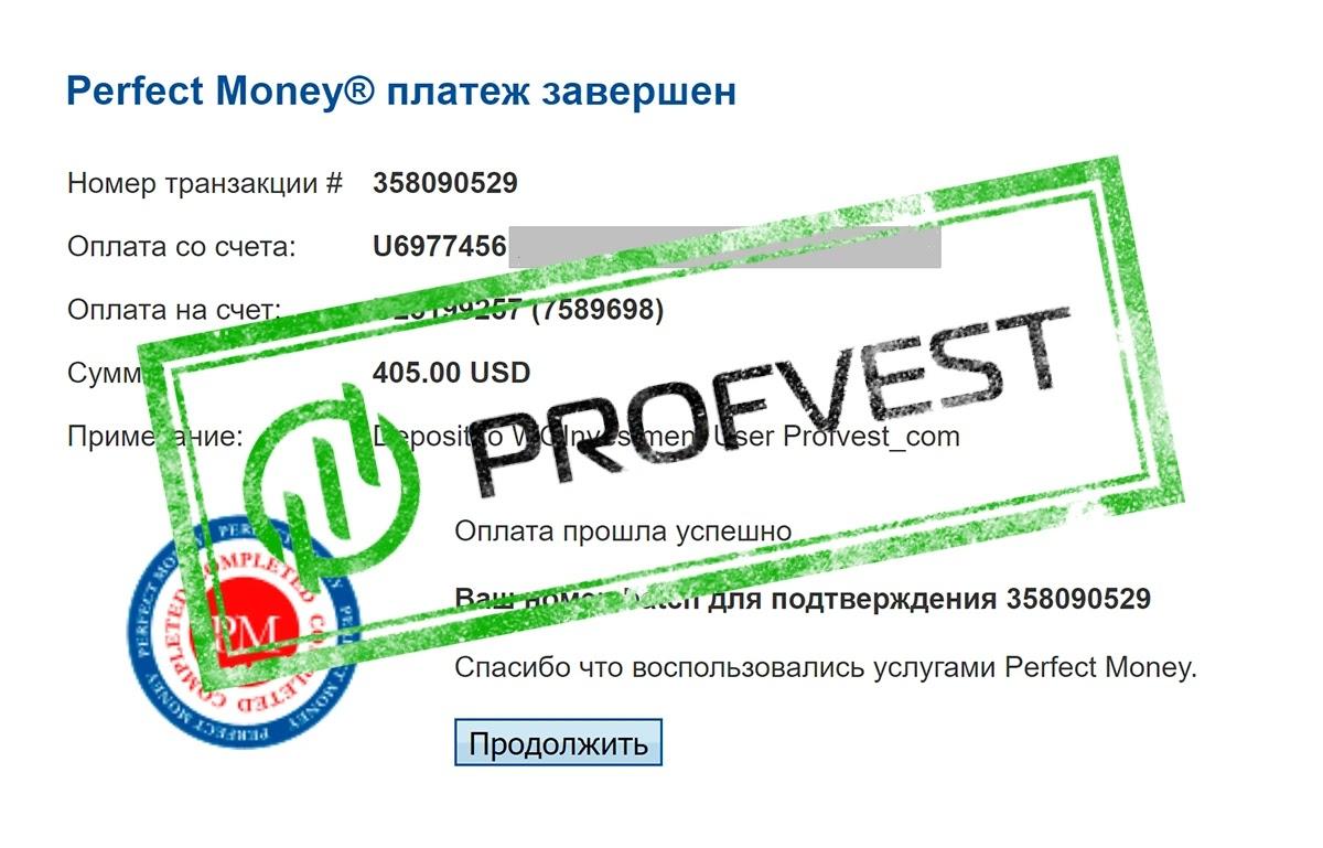 Депозит в WQInvestment