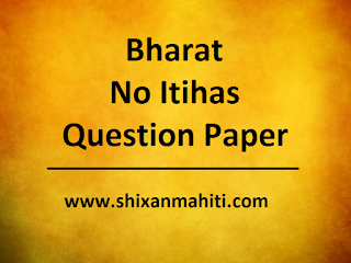 Bharat No Itihas Question Paper