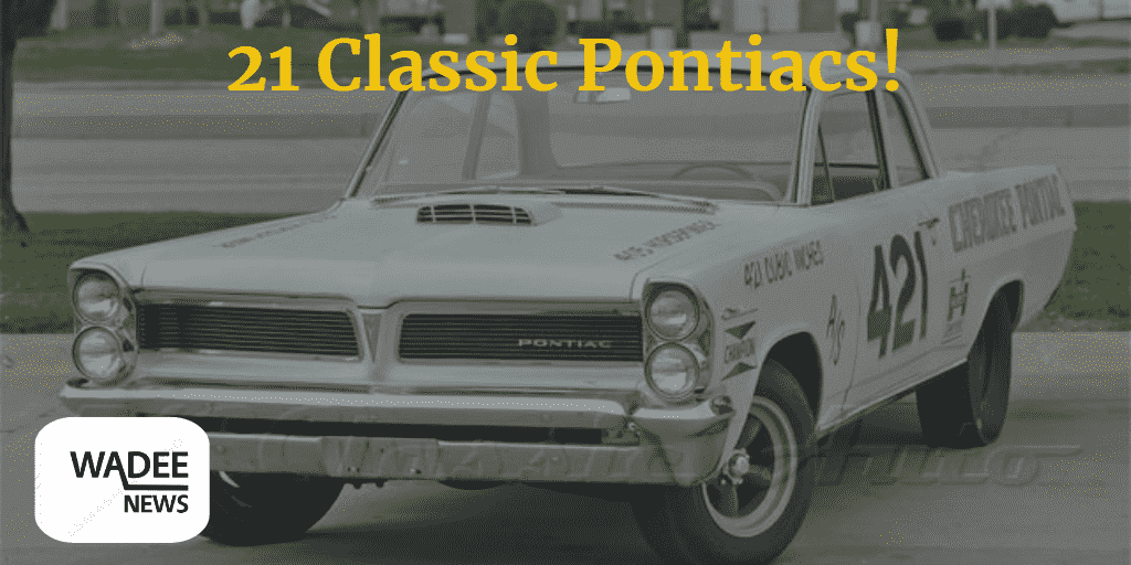 Pontiac accessories, Pontiac Parts, GTO, Aztek, Bonneville, GM, Tempest, Vibe, Sunbird, Firebird