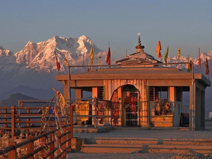 Kartickswami  Kanakchouri, Uttarakhand