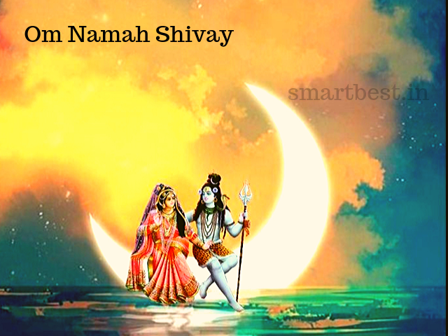 Maha Shivratri Greeting Cards | Story Of Maha Shivratri | Maha Shivratri Messages.
