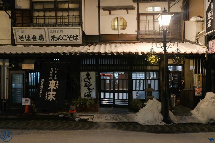 Azumaya Soba, notre restaurant de Wanko Soba à Morioka - Le Chameau Bleu