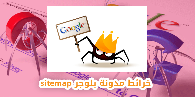 Add-Blog-Maps-Bloggers-to-Site-Sitemaps