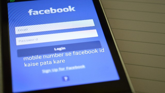 Mobile number se facebook id kaise pata kare