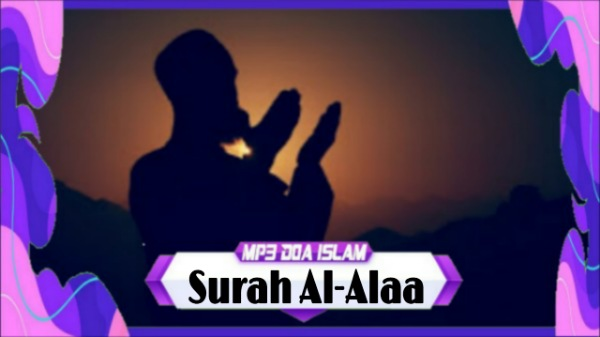 Surah Al Alaa
