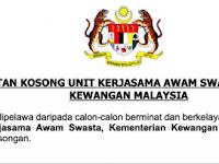 Jawatan Kosong Terkini Unit Kerjasama Awam Swasta, Kementerian Kewangan Malaysia