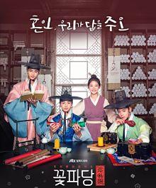 Sinopsis pemain genre Drama Flower Crew Joseon Marriage Agency (2019)