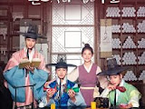 Sinopsis Drama Flower Crew: Joseon Marriage Agency (2019)