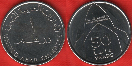 UAE 1 dirham 2019 - 50 years of the Commercial Bank of Dubai