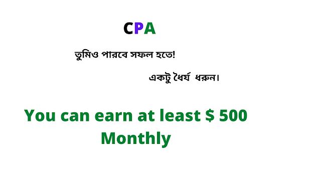 CPA Network List