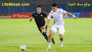مباراة بيراميدز والمصري البورسعيدي بتاريخ 29-07-2020 في مباراة ودية