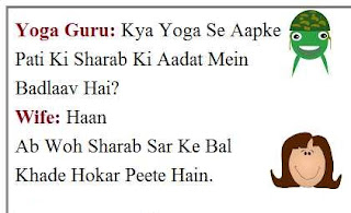 yoga day jokes