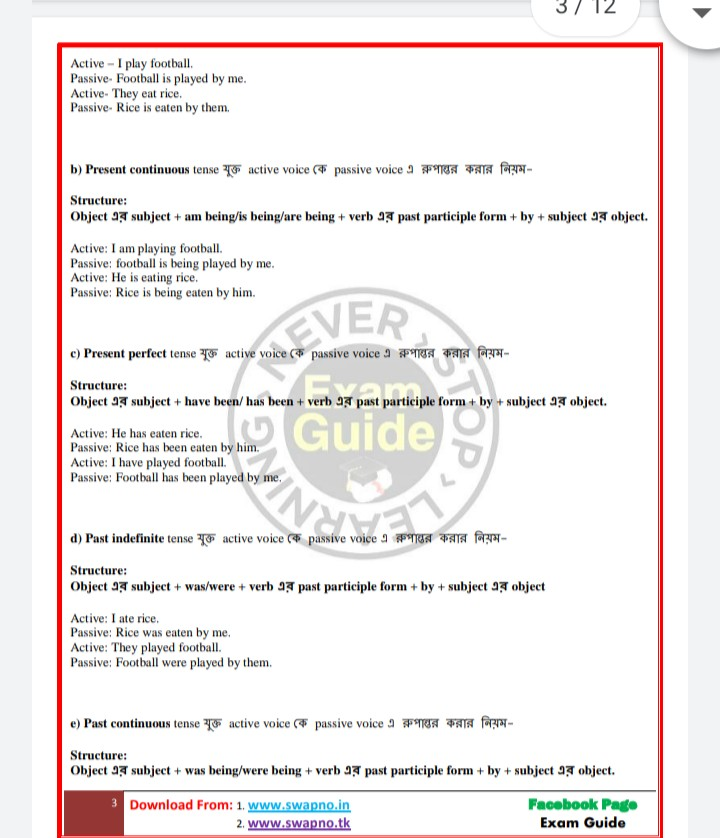 Voice change rules pdf, voice change all rules pdf, English grammar voice change pdf rules, voice change rules pdf download , voice change rules with examples pdf