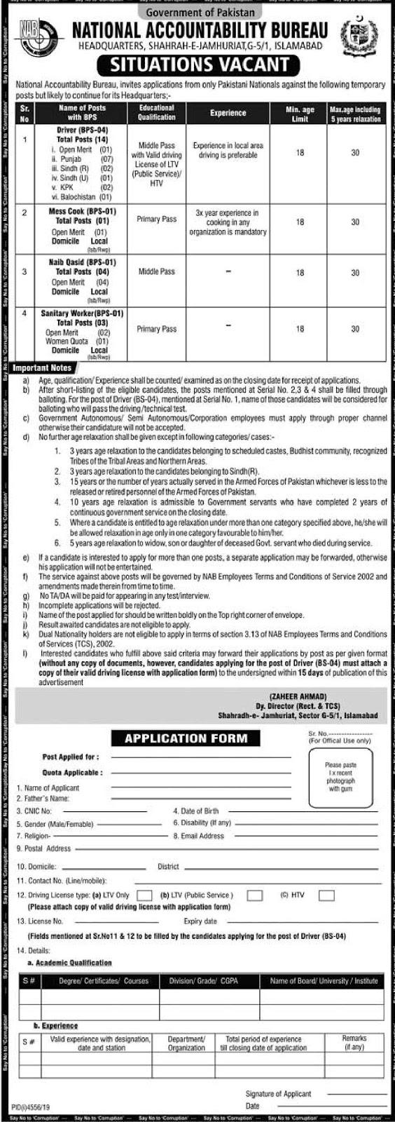 Jobs in National Accountability Bureau NAB 2020