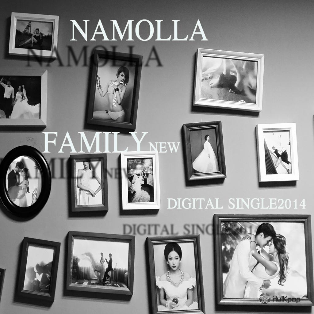 [EP] Namolla Family New – 그땐 사실 그랬어