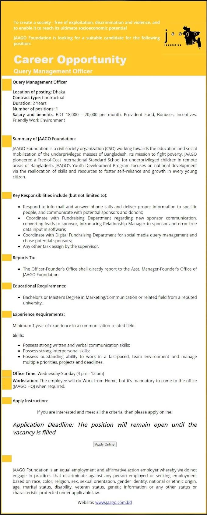 JAAGO Foundation Job Circular 2021